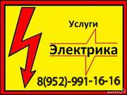Услуги электрика в Смоленске.