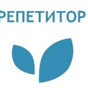 Продается действующий интернет-портал (образовательные услуги).