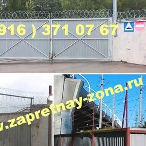 Монтаж и продажа колючей проволоки Егоза в Смоленске.