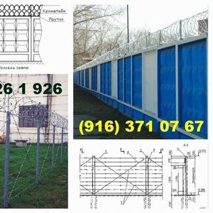 Установка спирального барьера безопасности Егоза в Смоленске