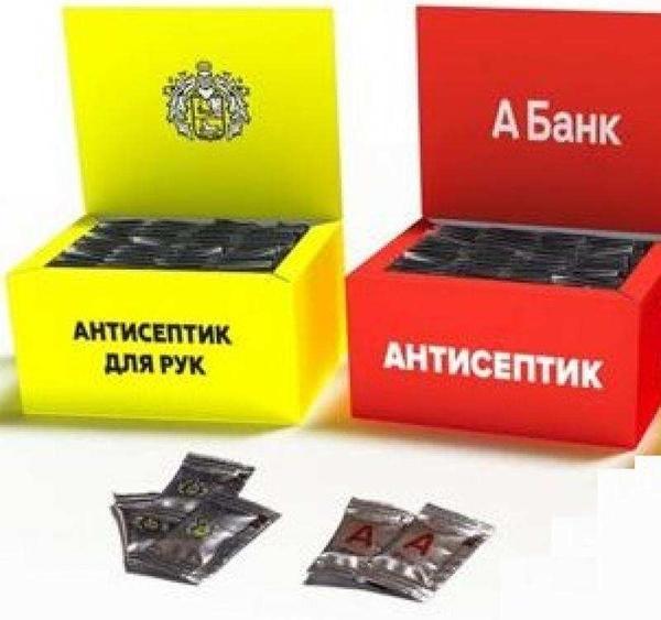 Упаковка и фасовка в саше и стик-пакеты 2