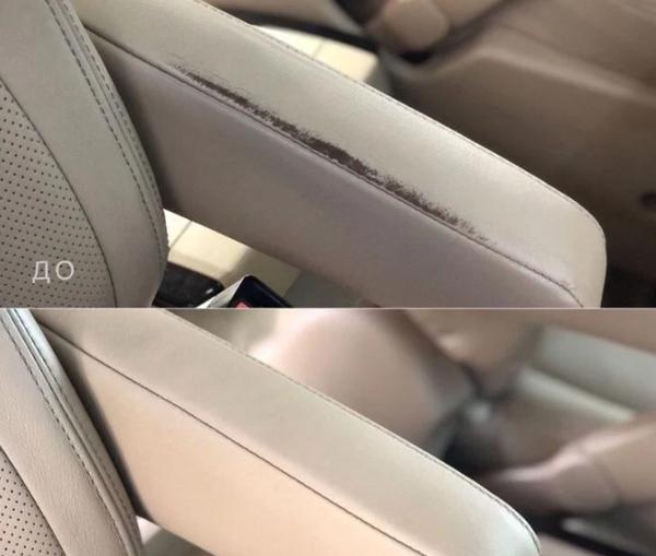 Реставрация Кожи Автомобиля (Кожаных Изделий) 4