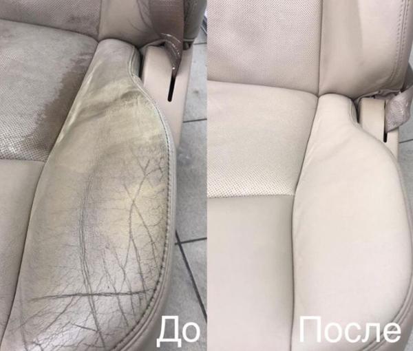 Реставрация Кожи Автомобиля (Кожаных Изделий) 5